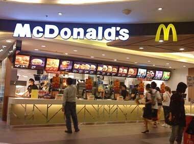 传麦当劳最快今日签协议 将中国店面主要股权售中信和凯雷