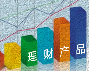 康哲药业(00867)获得Desidustat于大中华地区的许可权利 可治疗慢性肾病贫血