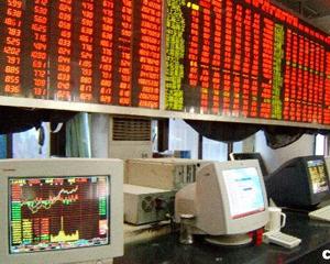 纽约股市三大股指13日涨跌不一