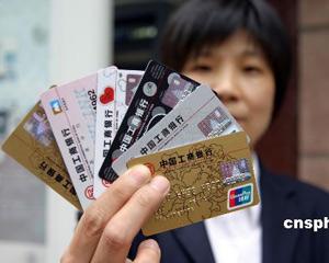 快讯:51信用卡午后飙涨现涨超70% 市值约10亿港元