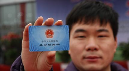 【权益变动】中国铁建(01186-HK)被社保基金减持220.45万股