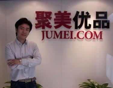 传小米指定高盛大摩为IPO主承销商:估值或达千亿美元