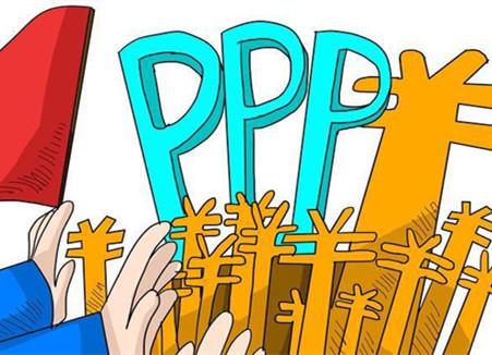 高层力推PPP项目 建议关注相关主题基金