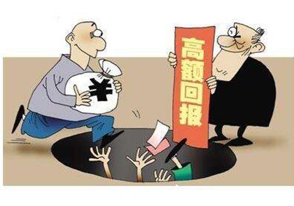 和讯315金融投诉曝光平台
