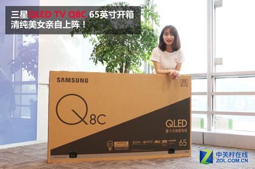 清纯美女上阵!三星旗舰QLED TV独家拆箱
