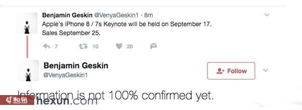 网曝iPhone 8将于9月17日正式发布 预售价约为6000元人民币-科技传媒网
