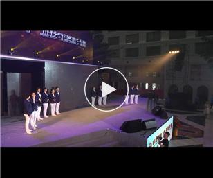 华夏保险2017厦门高峰会现场速递:诗歌朗诵