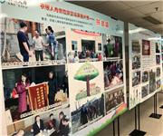 农银人寿保险文化作品展