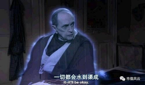 """五,""""接盘侠""""小牛资本图片"""