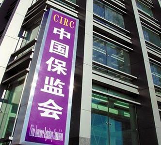 保监会:保险业迅速应对阿坝州九寨沟县7.0级地震