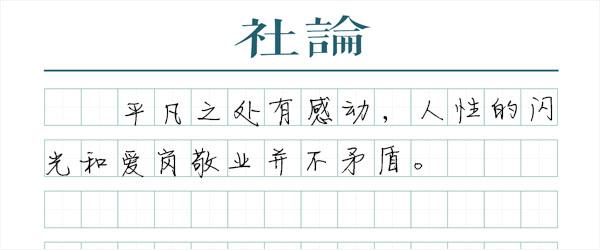 最近,贵州省黔东南州检察院的一篇微信公号文章,引发了极大争议。