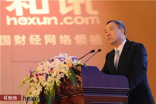 中国保监会副主席黄洪出席第二届中国寿险发展论坛并发表主题演讲