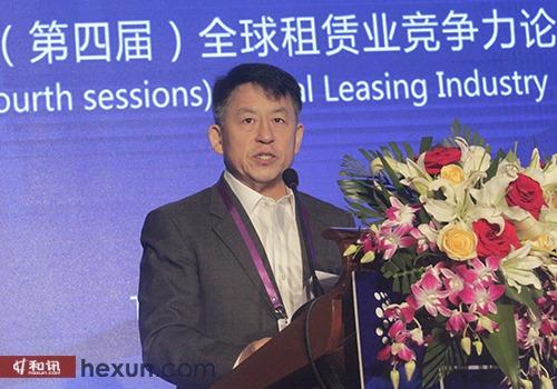 中国融资租赁企业协会副会长兼秘书长王佳林