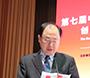 中国期货业协会会长王明伟