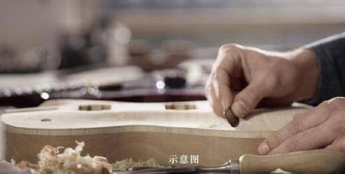 第十届财经风云榜奖杯
