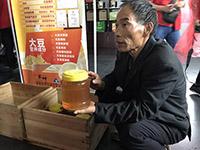 养蜜蜂助郑州新密贫困户脱贫