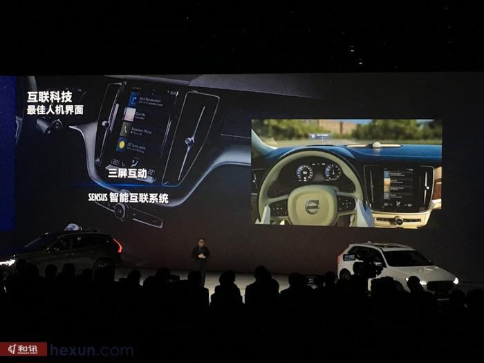 售价36.99-60.99万元 全新沃尔沃XC60正式上市