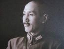 蒋介石抗战机密手谕