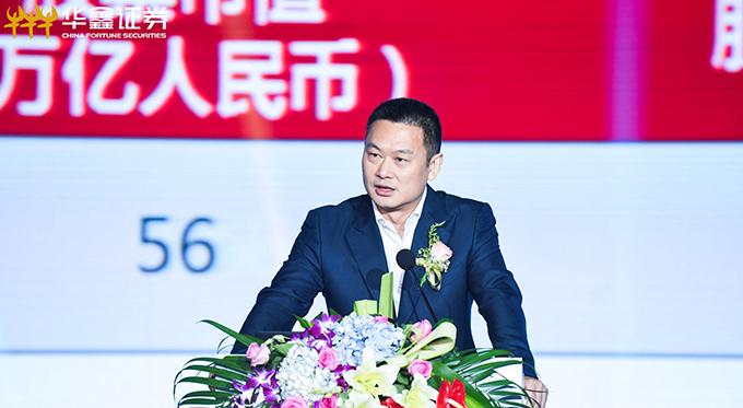 上海申毅投资股份有限公司CEO