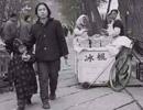毛泽东时代的老冰棍棍