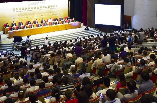 共谋金市创新发展―第二届黄金大会