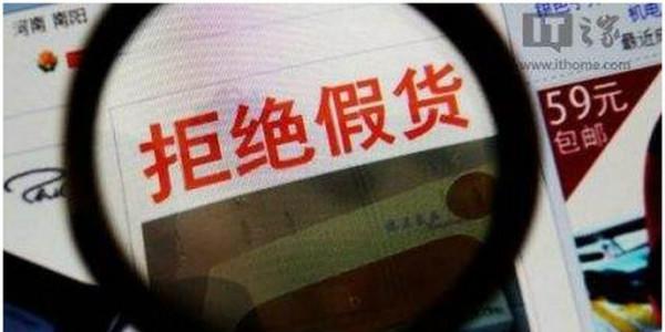 """拼多多因假货问题被推向""""风口浪尖"""",黄峥发布""""打假""""宣言"""""""