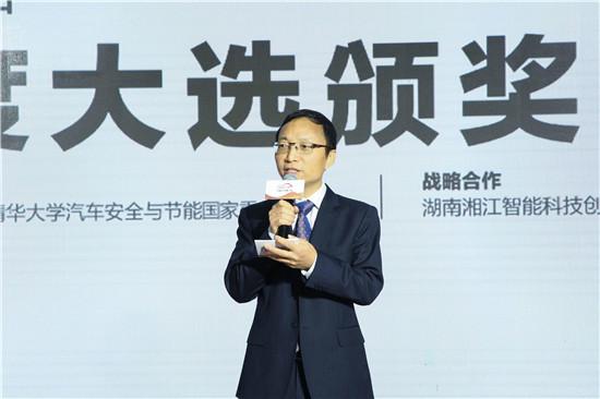 2018中国车年度大选颁奖典礼广州车展举行 见证中国品牌汽车走强
