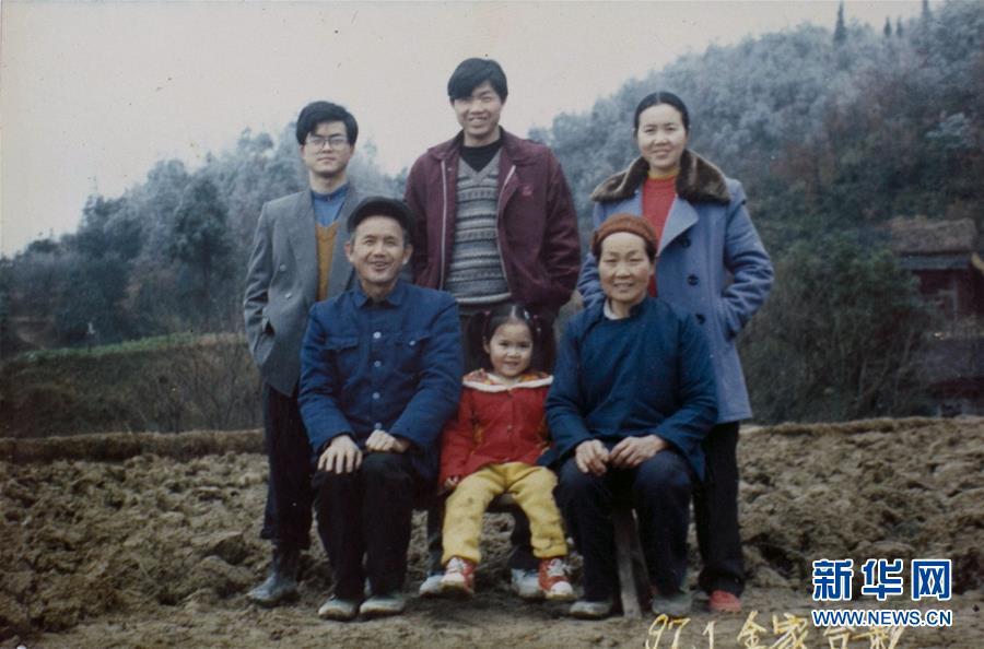 1997年1月,在贵州省榕江县崇义乡大塘村,姐姐带着大表甥女回老家过节,黄万鑫(后排左一)用家里卖失踪一头猪买下的照相机拍摄全家福(2018年12月10日翻拍)。 新华社发(黄万鑫)