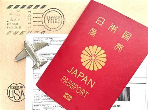 自2019年1月7日首脱离日本的人将被征收国际不益看光旅客税(出国税)。1人1次为1000日元(约相符人民币63元),原则上由脱离日本时乘坐的飞机或船舶的运营公司代收。航空公司和船舶公司将在票价上增补国际不益看光旅客税,代替出国者缴纳。