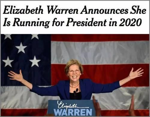 沃伦宣布竞选美国总统