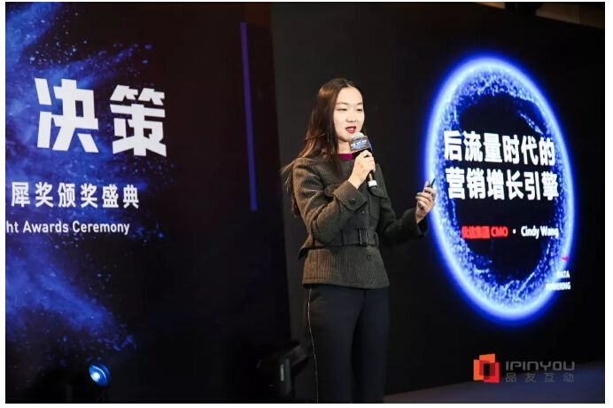 优信集团CMO王鑫在「数据智能决策:2018中国AI营销年度峰会」上发表了主题为「后流量时代的营销增长引擎」的演讲,分享了数据在电商平台上的应用实践。以下为演讲全文。