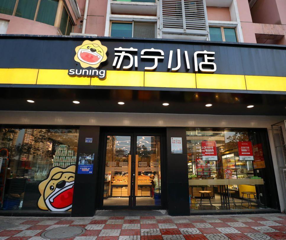 寿司小店装修图片大全