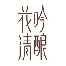 http://www.weixinrensheng.com/yangshengtang/339692.html