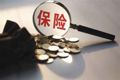 """业内人士认为,房企布局保险业务更多是为了增加一条""""财路""""。 图/视觉中国"""