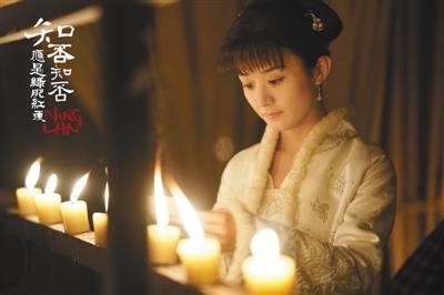 赵丽颖饰演盛明兰。