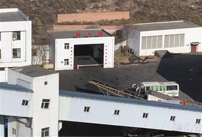 陕西神木矿难遇难21人遗体升井