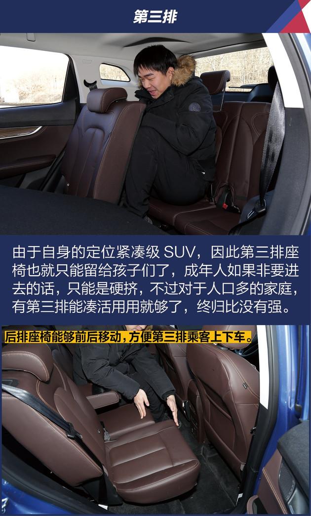 """汉腾X5大家都很熟悉,是一辆售价6-10万之间的自主品牌紧凑级SUV,已经上市销售好久了。至于汉腾X5 MAX是什么?易车论坛(猛击进入)里的好多朋友们可能还有点不明白,其实这个""""MAX""""到底是什么意思?说来也简单,就是新推出了一款7座车型,多加两个座位,让那些家里人口多的车主们用着更痛快。"""