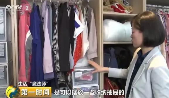 临近春节,没有关听一听专科清理师的提出,更添高效地进走收纳、清理做事。