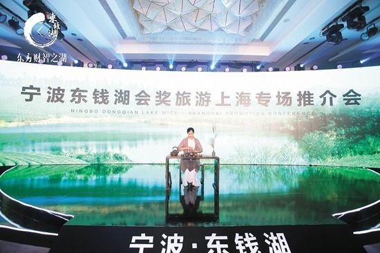 """宁波雅戈尔(600177,股吧)动物园是中国水域面积超大的动物园,也是"""""""