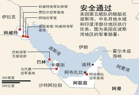 【中粮视点】甲醇专题:波斯湾的故事(1)