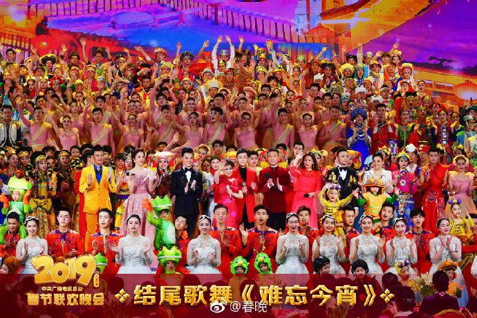 2019年央视春晚跨媒体传播创新纪录 不雅观多总周围11.73亿