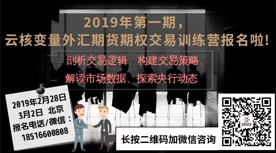 达里奥最新采访:中美贸易战必然发生 全球进入独立自主时代-安度博客