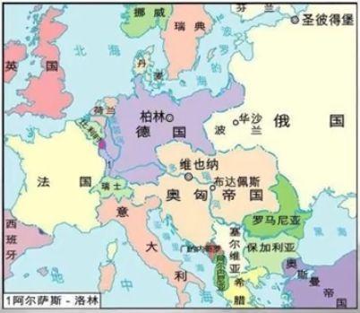 手绘认知地图图片