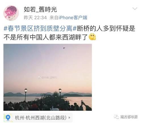 据@杭州公安,6日,西湖景区总旅客量49.17万人次,较客岁同期增加10.89%,是天下最热门的旅游目标地之一。