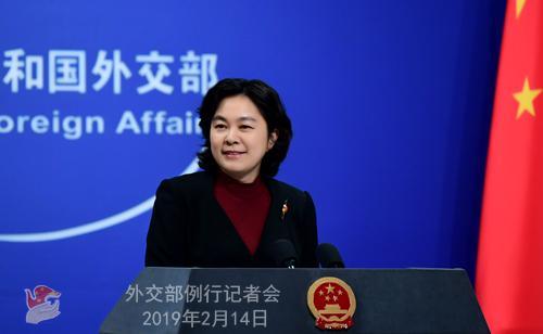 应泰国外长敦·帕马威奈邀请,国务委员兼外交部长王毅将于2月15日至16日赴泰国举行战略磋商。