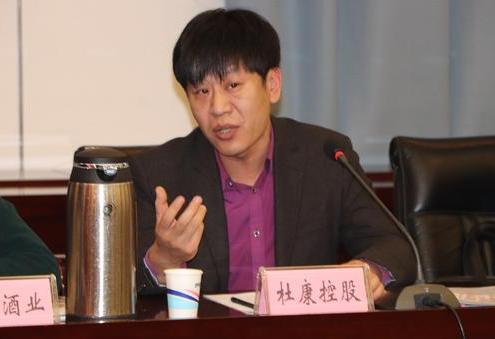 杜康控股有限公司外联部总监孙波在发言