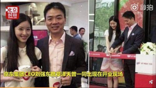 京东JD+智能奶茶馆停业官方:随市场环境变化做调整