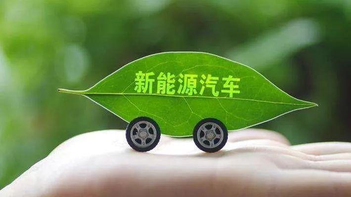 指标难求充电难等多重因素制约,新能源汽车普及之路漫漫