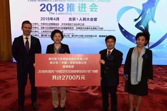 默沙东的疫苗产品在中国市场由重庆智飞生物制品股份有限公司全权代理销售。