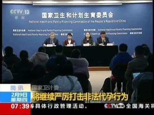 其实现在在国际上,不止中国,绝大多数国家和地区也都是禁止实施任何形式的代孕。